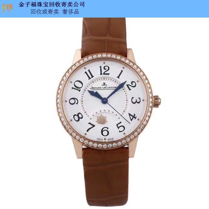 奉賢區歐米茄名表回收公司 歡迎咨詢「上海金子福珠寶供應」
