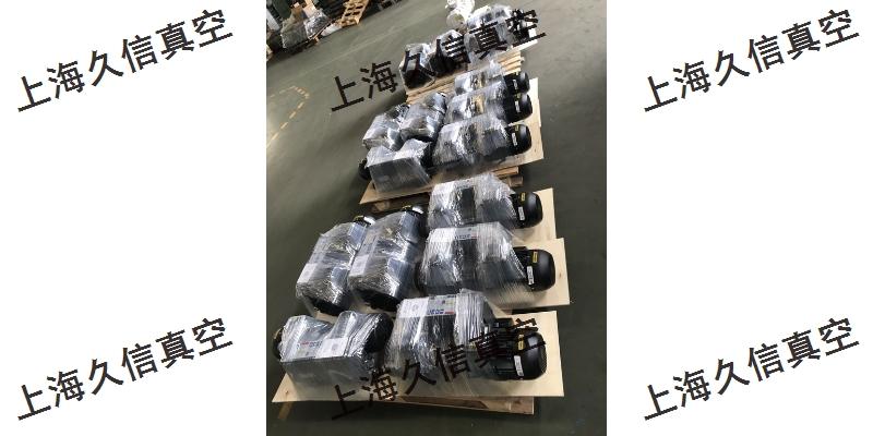 單極旋片式真空泵哪里有 值得信賴「上海久信機電設備制造供應」