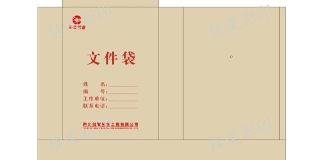 云南教材印刷「上海佳美供」