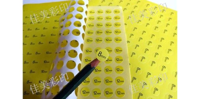 上海海德堡印刷机「上海佳美供」