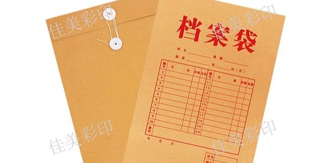 天津字印刷