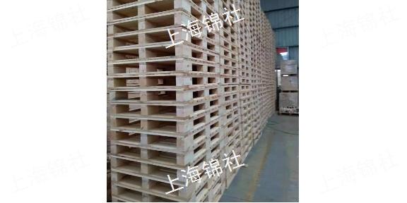 奉贤区欧式托盘公司「上海锦社木制品供应」