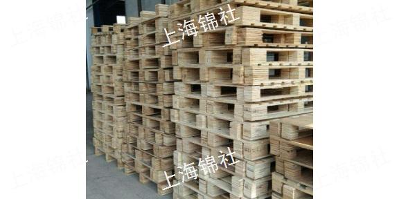 奉贤区木制托盘上门送货「上海锦社木制品供应」