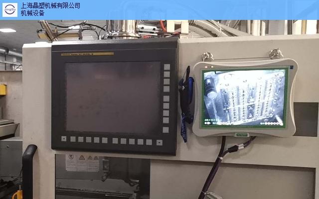 寧波邁興模具監視器采購,模具監視器