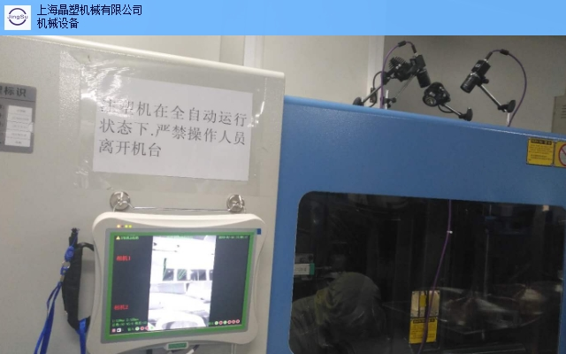 常州注塑機模具監視器經銷商加工,模具監視器