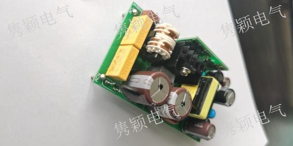 宝山区隽颖集中器电源销售价格 欢迎咨询「隽颖供」