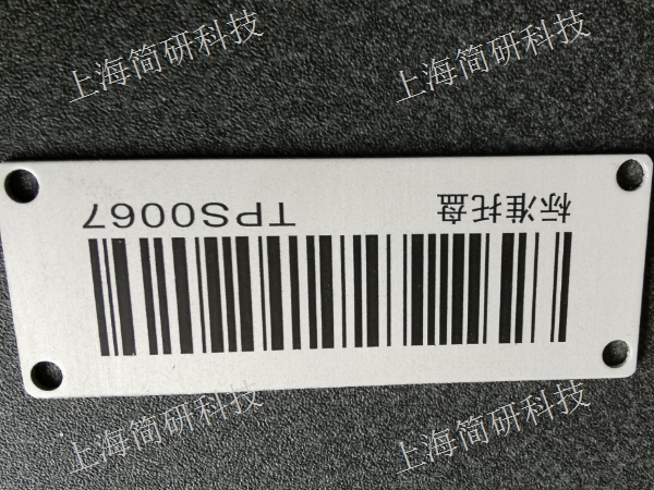 武汉高温条码
