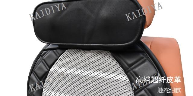 重庆车载按摩垫生产厂家哪家好 值得信赖「哺鑫供」