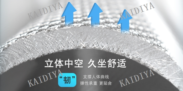郑州按摩垫专业团队在线 值得信赖「哺鑫供」