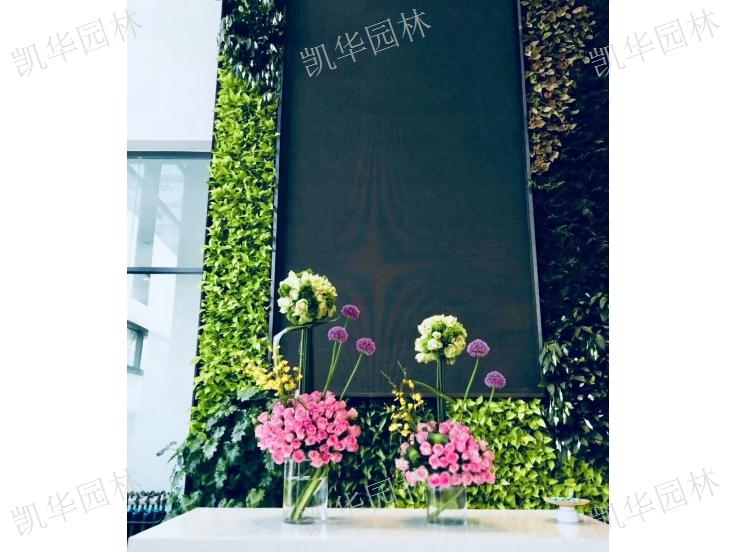 昆山科技园区花艺插花「上海凯华园林绿化工程供应」