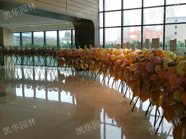 上海校园花艺公司 推荐咨询「上海凯华园林绿化工程供应」