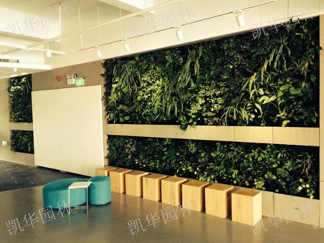 上海别墅立体绿化墙 推荐咨询「上海凯华园林绿化工程供应」