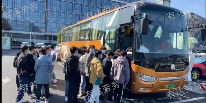 上海仓库劳务服务公司「上海有达企业服务外包供应」