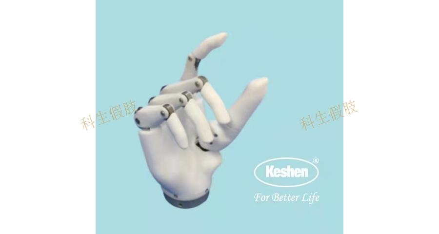 河南抗電磁波干擾肌電手什么價格 值得信賴「上海科生假肢供應」