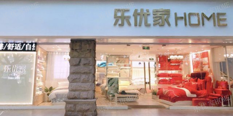 上海六乐优家盖毯价格 诚信经营 乐优家供应