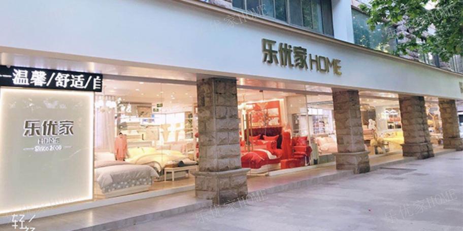上海潮流樂優家被芯電話 信息推薦「樂優家供應」