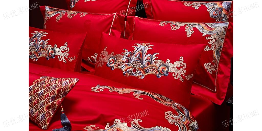 上海罗莱家纺婚庆四件套工厂 值得信赖 乐优家供应