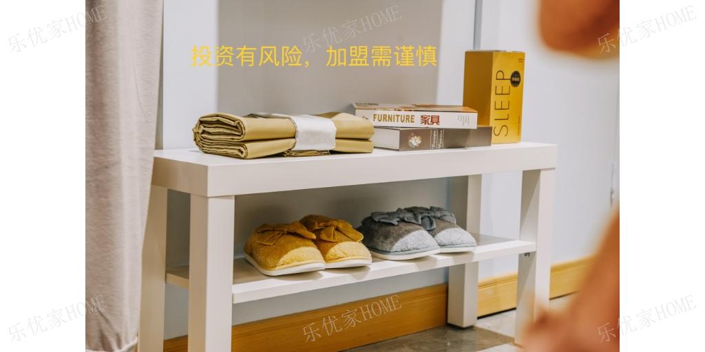 上海口碑好的加盟 欢迎来电 乐优家供应