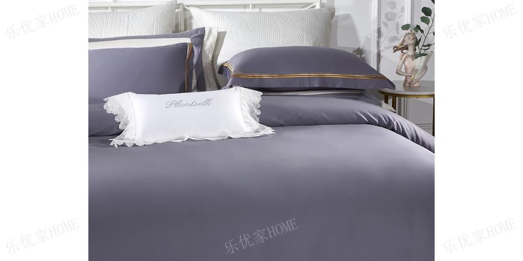 上海时尚床上用品品牌好不好 和谐共赢 乐优家供应