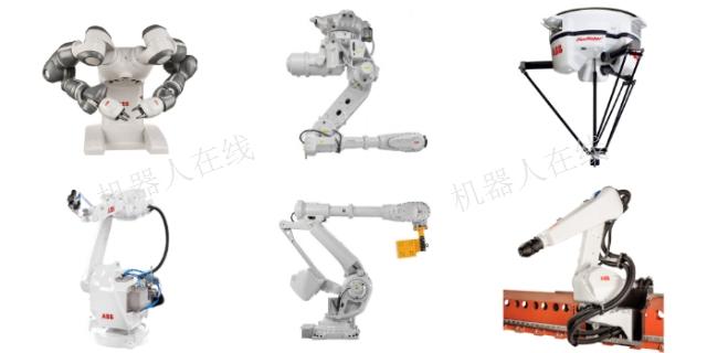 江苏ABB机器人,ABB机器人