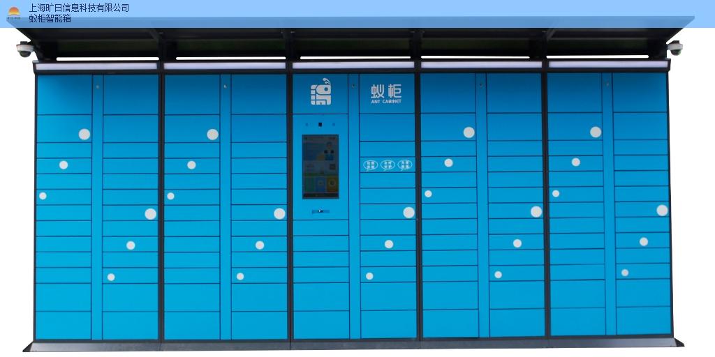 山东区域代理蚁柜什么价格 值得信赖 上海旷日信息科技供应