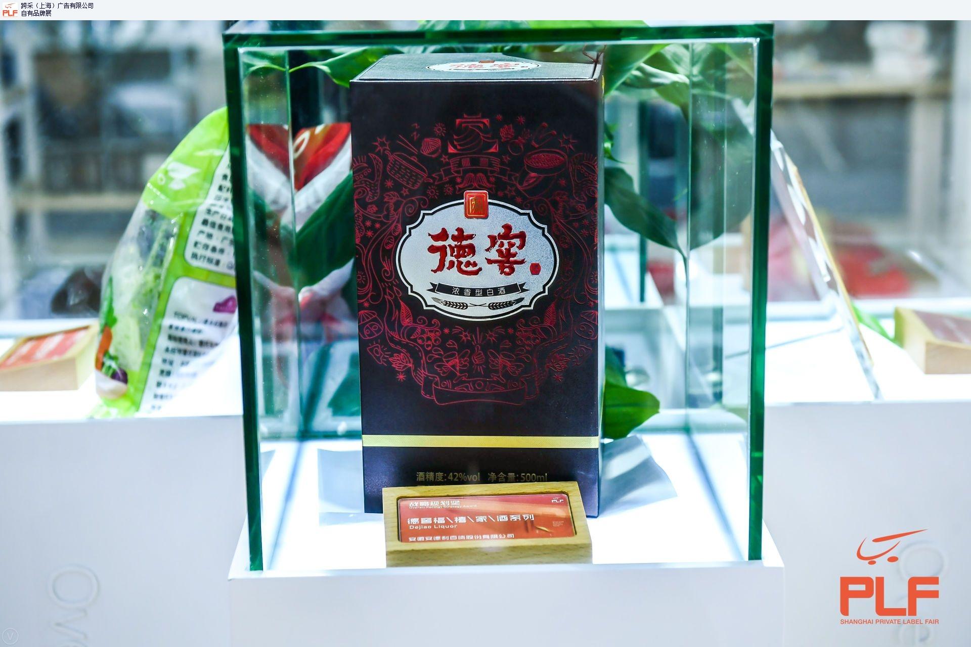 上海饼干糕点食品展参展,食品展