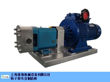 上海莱敦机械设备有限公司