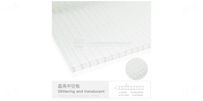 郴州磨砂阳光板 欢迎来电「上海绿澳新材料供应」
