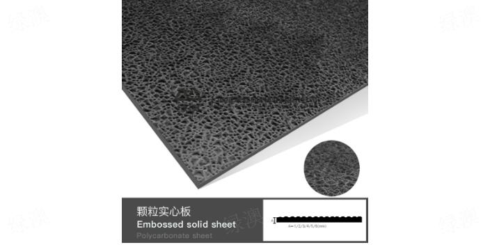 宝坻区防静电耐力板哪家好 贴心服务「上海绿澳新材料供应」