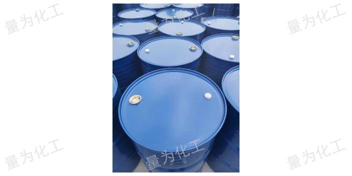 黑龍江銷售二價酸酯DBE聯系方式「上海量為化工供應」