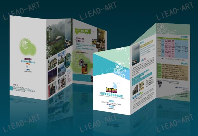 如何印刷設計制作方法,印刷設計制作