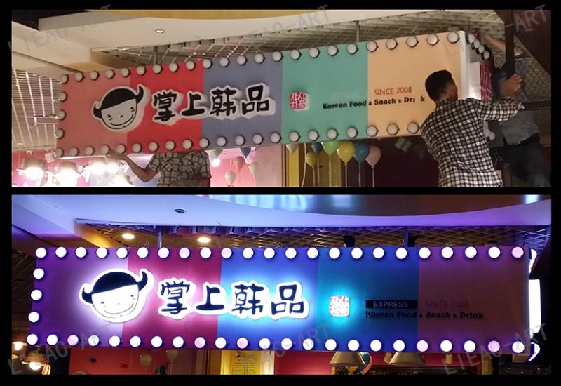 普陀区广告设计制作联系方式 真诚推荐「上海洌奥广告供应」