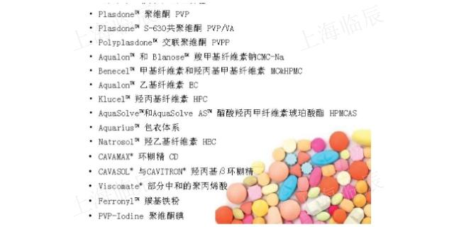 ***纤维素产品介绍 供应厂家「上海临辰供应」