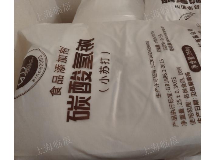陜西碳酸氫鈉型號 歡迎咨詢「上海臨辰供應」