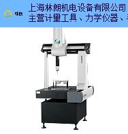 嘉兴pmm-infini三坐标测量机零售,三坐标测量机