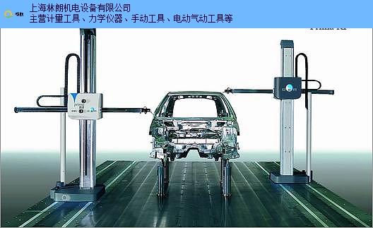 南京GLOBAL三坐标测量机升级,三坐标测量机
