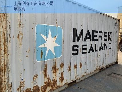 松江区优良二手集装箱生产厂商,二手集装箱