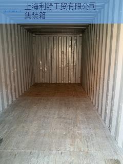 浦东新区标准二手集装箱产品推荐,二手集装箱