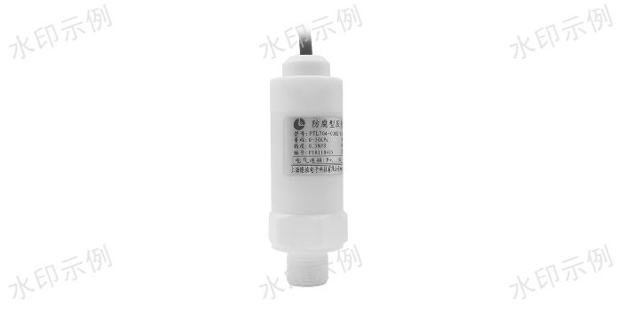 甘肃平膜压力传感器变送器 欢迎来电 上海隆旅电子科技供应