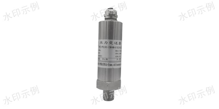 青海扩散硅压力传感器销售厂家 欢迎咨询 上海隆旅电子科技供应