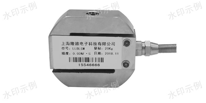 四川輪輻拉壓力稱重傳感器商家 歡迎咨詢 上海隆旅電子科技供應