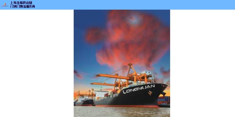 有哪些中美LDP服裝聯系人 北美海運「上海龍轅供應」