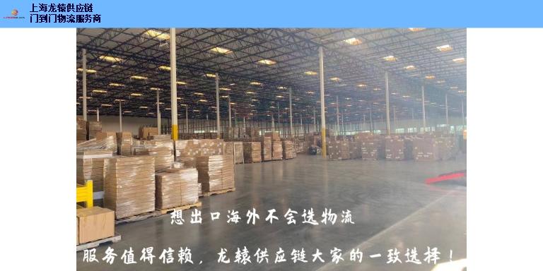 快速到港中美LDP服裝價格大全 FBA頭程「上海龍轅供應」