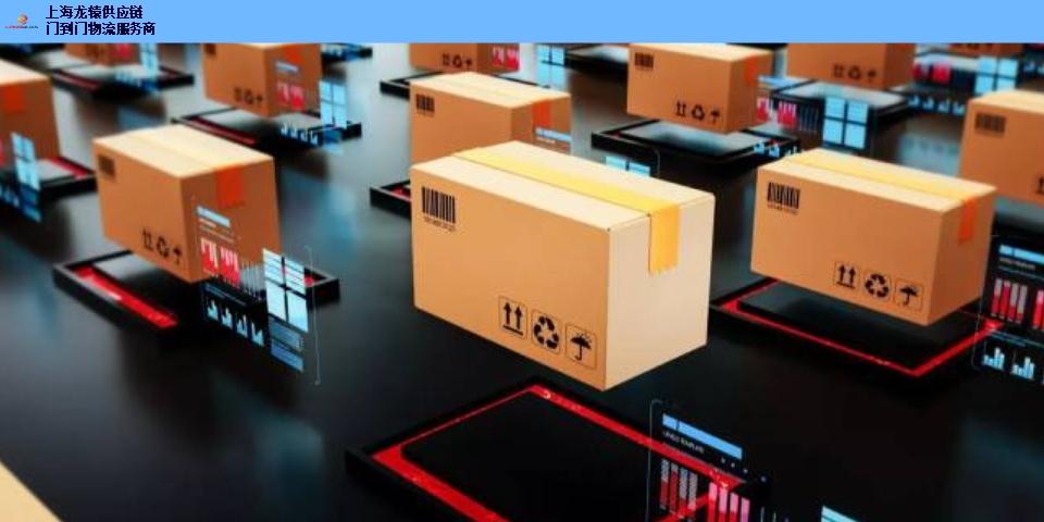 上海放心國際物流 雙清包稅「上海龍轅供應」