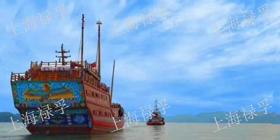 溫州海業拖輪交易