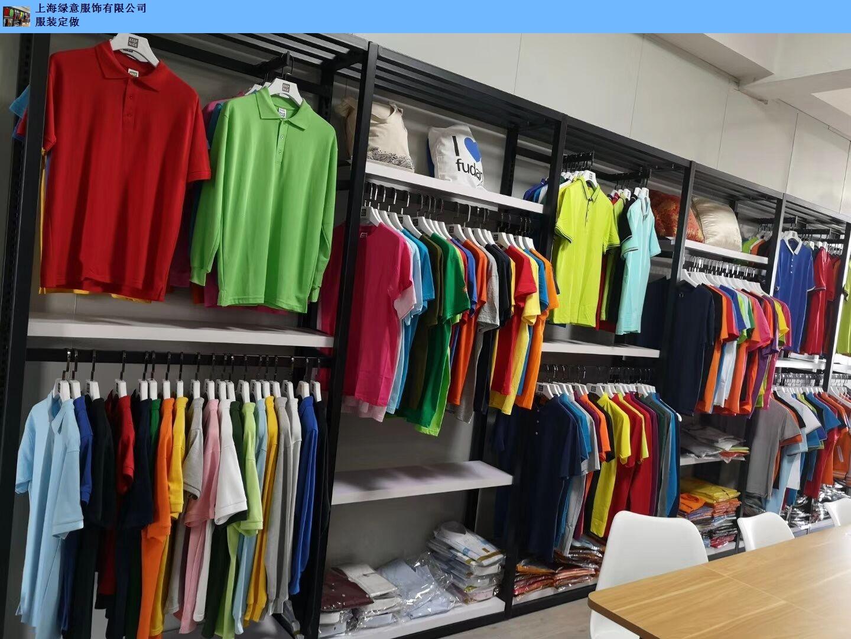 長寧區春季polo衫行業怎么樣「上海綠意服飾供應」