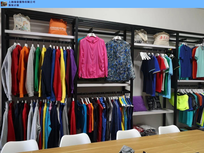 靜安區冬季polo衫廠家直銷「上海綠意服飾供應」