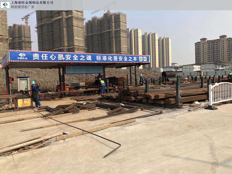 江西口碑好闭口楼层板质量放心可靠「上海凌旺金属制品有限公司」