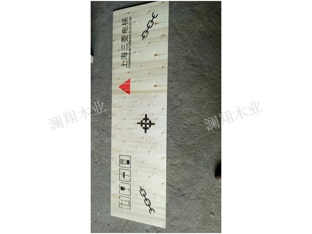 北京異形楊木包裝板廠家,包裝板