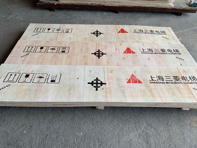 上海多層包裝板定做,包裝板